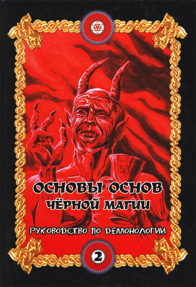 Учебник данилова 9 класс по истории читать